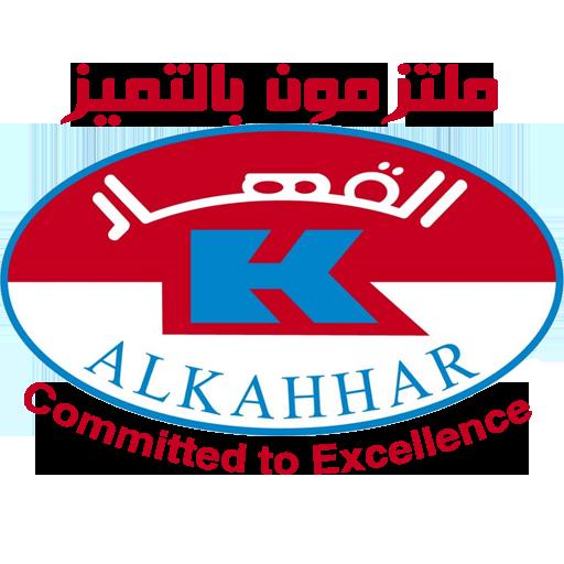 Kahhar